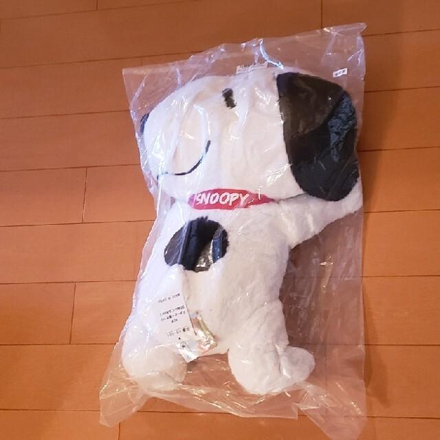 SNOOPY(スヌーピー)のスヌーピー ぬいぐるみ エンタメ/ホビーのおもちゃ/ぬいぐるみ(ぬいぐるみ)の商品写真