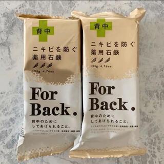 Pelikan - 新品未使用♡ForBack フォーバック ペリカン石鹸♡2個セット