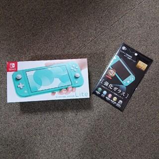 任天堂 - Nintendo Switch  Lite ターコイズと保護フィルムのセット