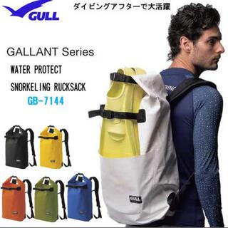 ガル(GULL)のGULL ガル ダイビング GB7144 防水 リュック (バッグパック/リュック)