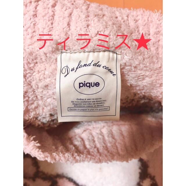 gelato pique(ジェラートピケ)の新品 ジェラピケ ジェラートピケ スヌーピー 上下セット レディース レディースのルームウェア/パジャマ(ルームウェア)の商品写真