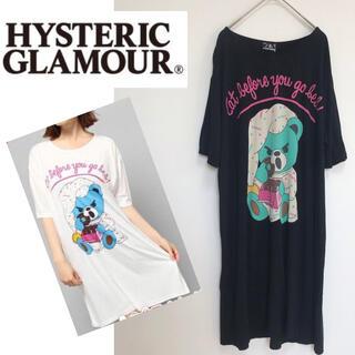 ヒステリックグラマー(HYSTERIC GLAMOUR)のヒステリックグラマー PAJAMA BEAR パジャマベア Tシャツ ワンピース(ひざ丈ワンピース)