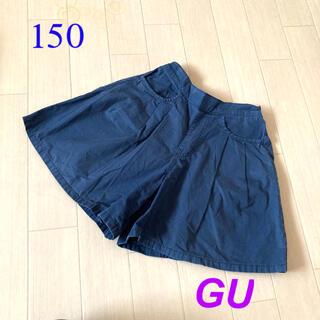 GU - GU 紺色キュロット ♪ 150