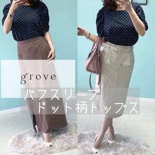 グローブ(grove)のgrove*ドット柄パフスリーブブラウス❤️サイズM 濃紺(シャツ/ブラウス(半袖/袖なし))