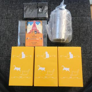 カルディ(KALDI)の新品 カルディ 猫の日バッグ タンブラー カレンダー 4点(タンブラー)