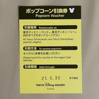 ディズニー(Disney)のディズニーリゾート ポップコーン引換券(その他)