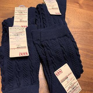 ムジルシリョウヒン(MUJI (無印良品))のケーブル靴下 4足(靴下/タイツ)