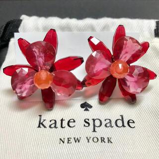 kate spade new york - Kate spade ケイトスペード ピアス ビジュー レッド 花