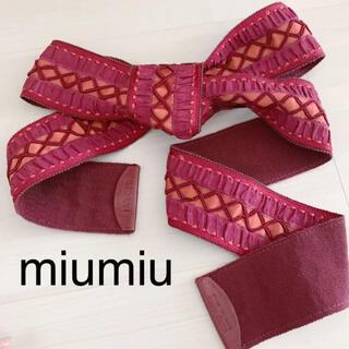 ミュウミュウ(miumiu)のMIUMIUリボン ベルト ヘア小物(ベルト)