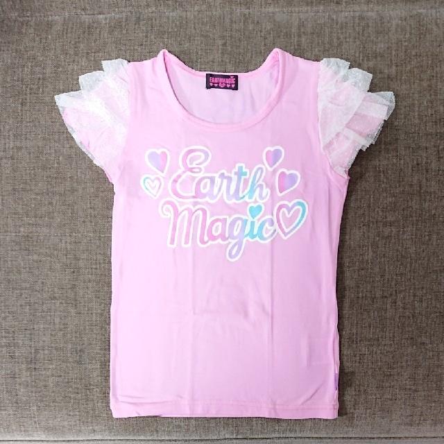 EARTHMAGIC(アースマジック)の130cm アースマジック袖フリルロゴTシャツ キッズ/ベビー/マタニティのキッズ服女の子用(90cm~)(Tシャツ/カットソー)の商品写真