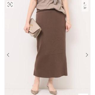 ドゥーズィエムクラス(DEUXIEME CLASSE)のドゥーズィエムクラス   everyday ハーフミラノ ニットスカート(ロングスカート)