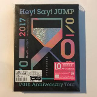 Hey!Say!JUMP I/Oth Anniversary Tour 2017