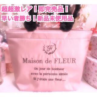 Maison de FLEUR - 【超レア!希少】早い者勝ち! メゾンドフルール リボン トートバッグ 量産型