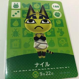 ニンテンドウ(任天堂)のamiiboカード第2弾 188番ナイル(カード)