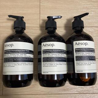 Aesop - イソップ  レスレクションハンドウォッシュ 3本セット