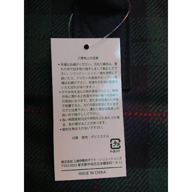 伊勢丹 エコバッグ ブラックウォッチ レディースのバッグ(エコバッグ)の商品写真