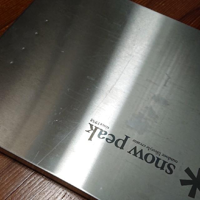 Snow Peak(スノーピーク)のスノーピーク ギガパワーツーバーナー液出し GS-230 スポーツ/アウトドアのアウトドア(ストーブ/コンロ)の商品写真