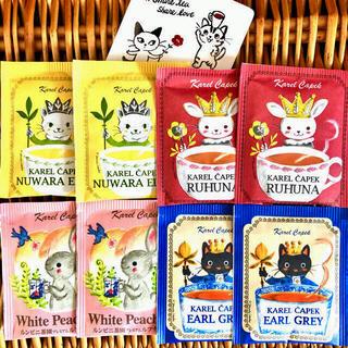 カレルチャペック紅茶 ☆ 人気のデイリー用紅茶4種 × 2P 計8P ③(茶)