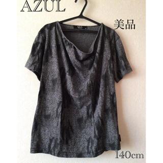 アズールバイマウジー(AZUL by moussy)の⭐︎美品⭐︎AZUL Tシャツ 140cm(Tシャツ/カットソー)