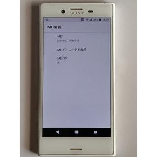 Xperia -  Xperia X Compact  SO-02J【SIMロック解除済】