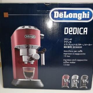 DeLonghi - 新品 未開封 デロンギ エスプレッソ・カプチーノメーカー レッド EC680R