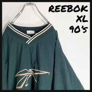 【レアカラー XL 90s】リーボック 刺繍 ベクターロゴ ナイロンジャケット(ナイロンジャケット)
