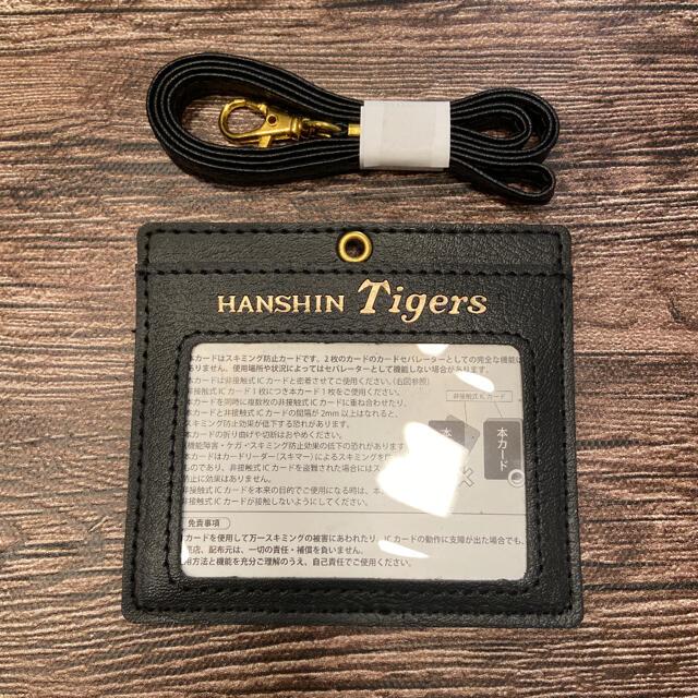 阪神タイガース パスケース スポーツ/アウトドアの野球(記念品/関連グッズ)の商品写真