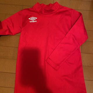 UMBRO - アンブロ サッカー アンダーシャツ 150