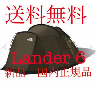 THE NORTH FACE - 新品 THE NorthFace Lander6 ノースフェイス ランダー6
