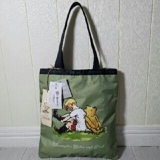 LeSportsac - LeSportsac、、ハンドバッグ、連名 、NO.2339-U074