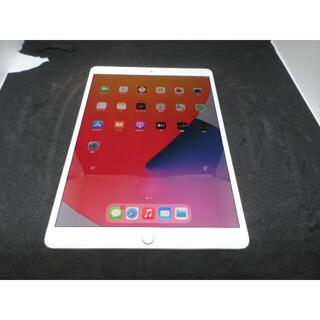Apple - 訳あり iPad PRO 10.5インチ 256GB Wi-Fi シルバー