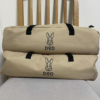 ドッペルギャンガー(DOPPELGANGER)の【美品】【DoD】バッグインベッド×2(寝袋/寝具)