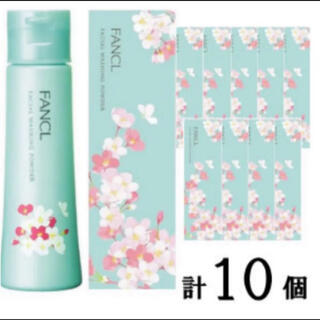 FANCL - ファンケル FANCL 洗顔パウダー 10本