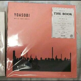 SONY - THE BOOK ヨアソビ yoasobi