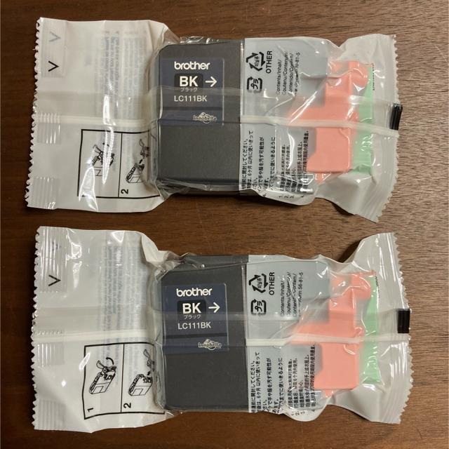 brother(ブラザー)の甜麺醤さん専用 brother LC111 ジャンク品 スマホ/家電/カメラのPC/タブレット(PC周辺機器)の商品写真