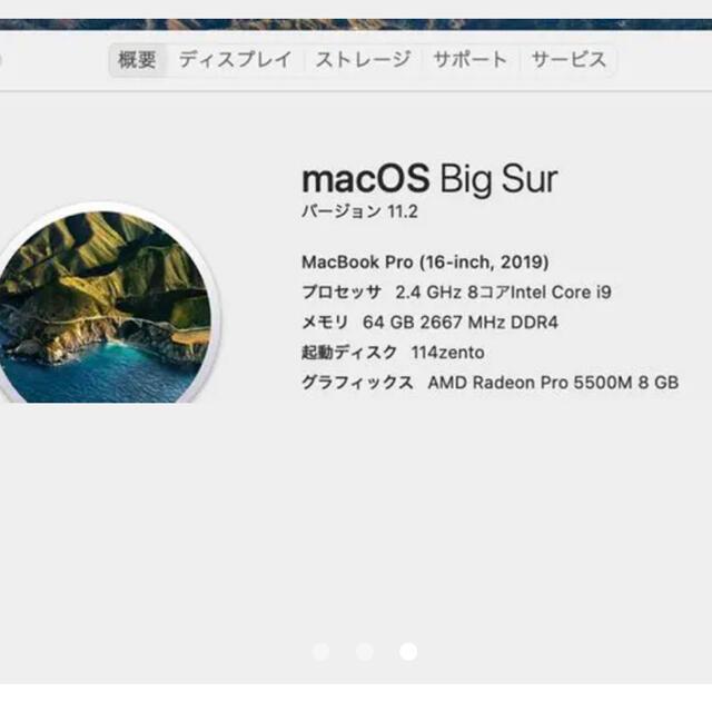 Apple(アップル)の値下げmacbook pro 16インチ トップケース新品 US スマホ/家電/カメラのPC/タブレット(ノートPC)の商品写真