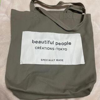 beautiful people - beautiful people トートバッグ
