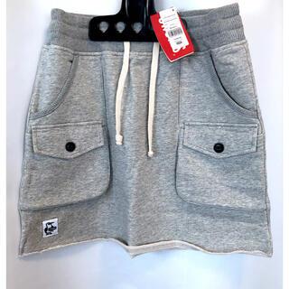 チャムス(CHUMS)のCHUMS チャムス スウェットブッシュスカート グレー Lサイズ 【新品】(ミニスカート)