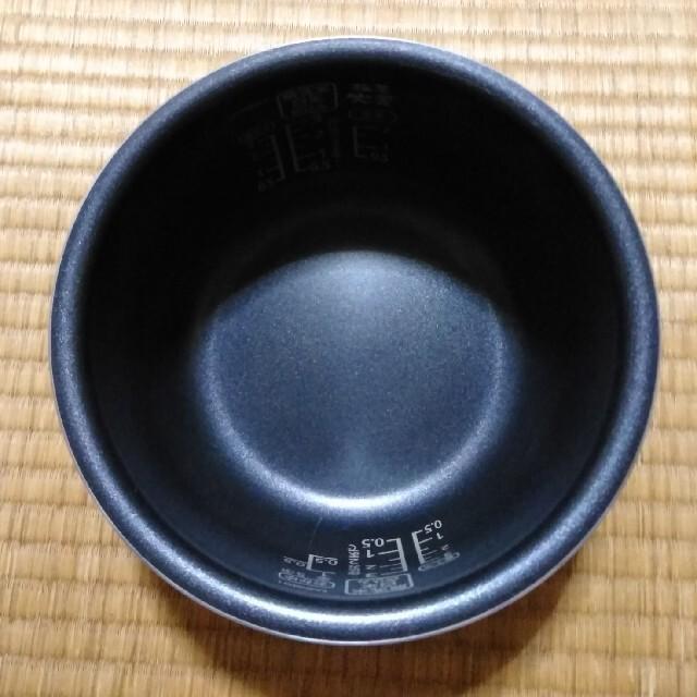 アイリスオーヤマ  3合炊き 炊飯器 スマホ/家電/カメラの調理家電(炊飯器)の商品写真