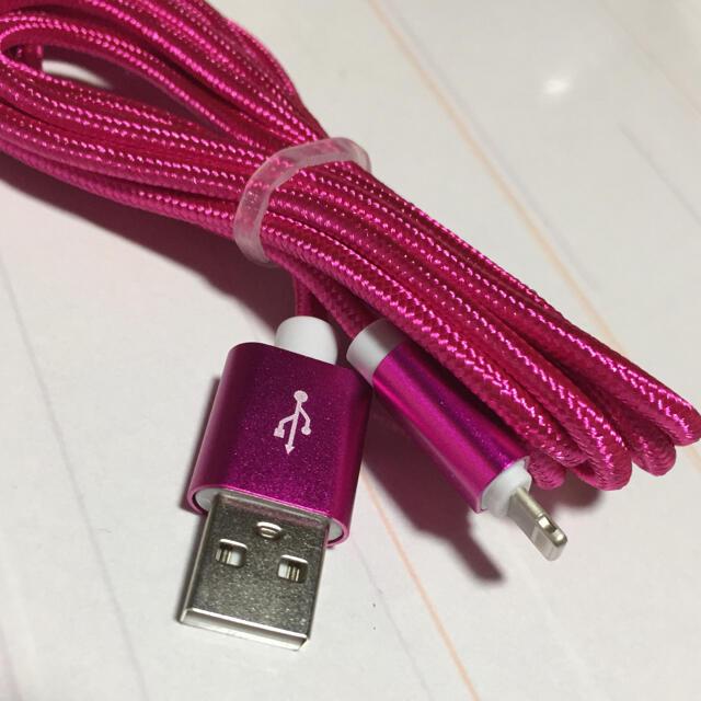 iPhone(アイフォーン)の【即購入OK】 iPhone 充電 ケーブル 2m バラ色 スマホ/家電/カメラのスマートフォン/携帯電話(バッテリー/充電器)の商品写真