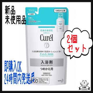 キュレル(Curel)のキュレル 潤浸保湿 入浴剤 詰め替え 2個セット(入浴剤/バスソルト)