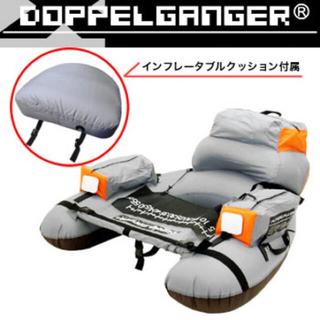 ドッペルギャンガー(DOPPELGANGER)のドッペルゲンガー フィッシングフロートFF1(その他)