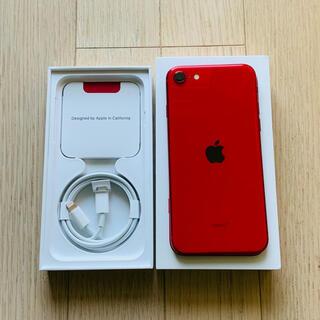 Apple - 【新品同様品】iPhone SE 第2世代 64GB レッド SIMフリー!!
