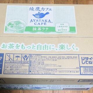 コカコーラ(コカ・コーラ)の綾鷹抹茶ラテ 1ケース(茶)