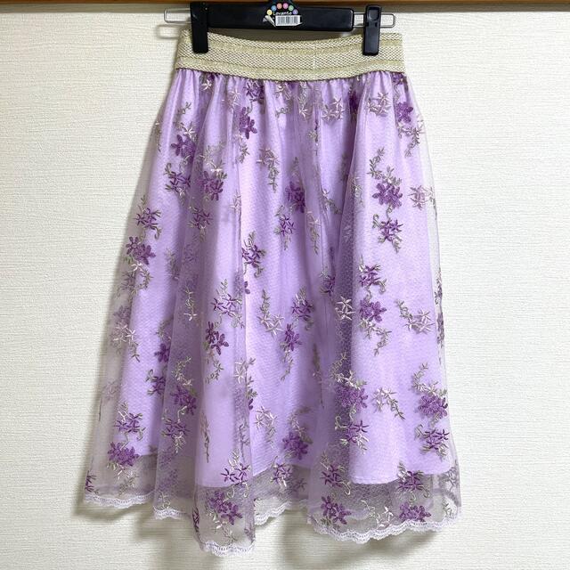 axes femme(アクシーズファム)のaxes femme  膝丈スカート レディースのスカート(ひざ丈スカート)の商品写真
