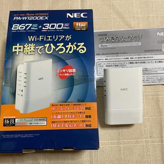 NEC - NEC Wi-Fi 中継器 Aterm PA-W1200EX
