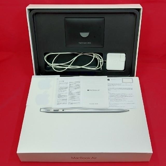 Mac (Apple)(マック)のApple MacBook Air Mid 2017 A1466 8GB スマホ/家電/カメラのPC/タブレット(ノートPC)の商品写真