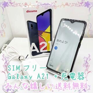 SAMSUNG - 新品未使用品 SIMフリー Galaxy A21