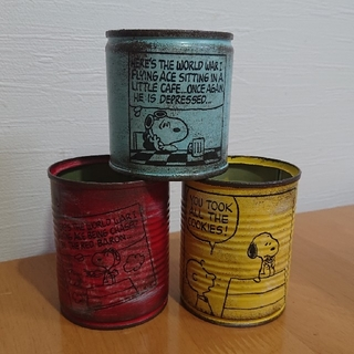 リメイク缶 リメ缶(セダム付き)★3個セット(その他)