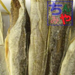 北海道産 本乾こまい干1kg 氷下魚 Mサイズ/送料込(魚介)